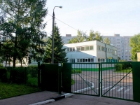 Khimki, nursery school №47, Kurkinskoe rd, house 3