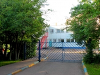 neighbour house: rd. Kurkinskoe, house 5. nursery school