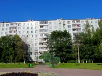 neighbour house: rd. Kurkinskoe, house 6. Apartment house