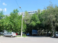 Khimki, Kurkinskoe rd, house 12. Apartment house