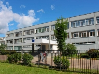 Khimki, school №2, Kurkinskoe rd, house 18А