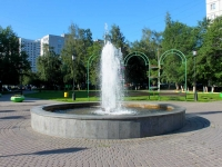 Khimki, fountain