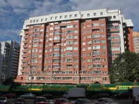 Khimki, Panfilov st, house 2. Apartment house