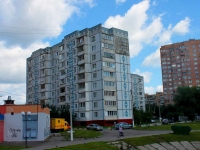 Khimki, Stroiteley st, house 3А. Apartment house