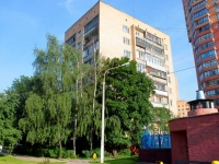 Khimki, Stroiteley st, house 5. Apartment house