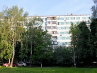 Khimki, Stroiteley st, house 7. Apartment house