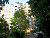 Khimki, Stroiteley st, house 14. Apartment house