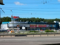 "neighbour house: st. MKAD 73 km, house 7. shopping center ""АРФА"""