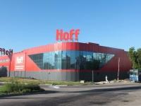 соседний дом: ул. МКАД 75 км. гипермаркет Hoff