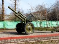 Химки, памятник Гаубица М-30улица Калинина (Сходня), памятник Гаубица М-30
