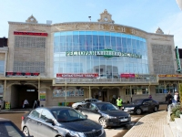 neighbour house: . Kirov (Skhodnya), house 3. shopping center Сходня