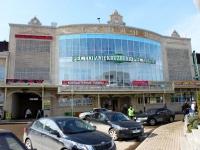 улица Кирова (Сходня), дом 3. торговый центр Сходня
