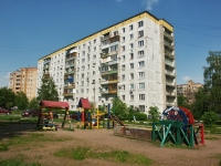 neighbour house: avenue. Lenin, house 1. Apartment house