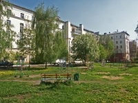 Balashikha, Lenin avenue, house 2. Apartment house