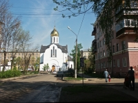 Balashikha, Lenin avenue, house 4. Apartment house