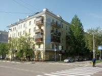 neighbour house: avenue. Lenin, house 8. Apartment house
