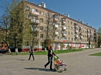 neighbour house: avenue. Lenin, house 10. Apartment house