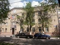 Balashikha, governing bodies Администрация городского округа Балашиха, Lenin avenue, house 11