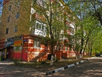 neighbour house: avenue. Lenin, house 14. Apartment house