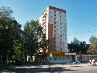 neighbour house: avenue. Lenin, house 18. Apartment house
