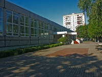 Balashikha, school №1, Lenin avenue, house 20