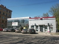 Balashikha, Lenin avenue, house 21. multi-purpose building