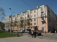 neighbour house: avenue. Lenin, house 23. Apartment house