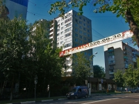 Balashikha, Lenin avenue, house 24. Apartment house
