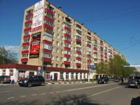 Balashikha, Lenin avenue, house 31. Apartment house