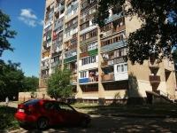 Balashikha, Lenin avenue, 房屋 34А. 宿舍