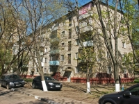 neighbour house: avenue. Lenin, house 39. Apartment house