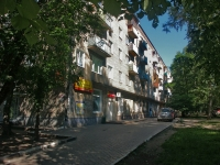 neighbour house: avenue. Lenin, house 57. Apartment house