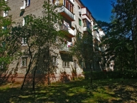 neighbour house: avenue. Lenin, house 61. Apartment house