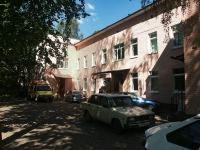 neighbour house: avenue. Lenin, house 63. prophylactic center
