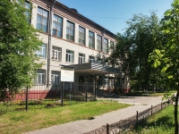 neighbour house: avenue. Lenin, house 69. trade school №36