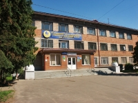 neighbour house: avenue. Lenin, house 75. university РОССИЙСКИЙ ГОСУДАРСТВЕННЫЙ ГУМАНИТАРНЫЙ УНИВЕРСИТЕТ (РГГУ)