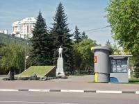 Балашиха, памятник В.И. ЛенинуЛенина проспект, памятник В.И. Ленину