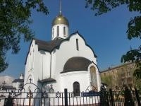 Balashikha, 寺庙 ХРАМ АЛЕКСАНДРА НЕВСКОГО, Aleksandr Nevsky square, 房屋 1