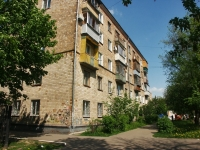 Balashikha, Karl Marks st, house 10. Apartment house