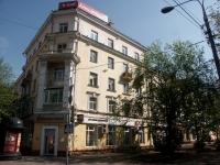 Balashikha, Sovetskaya st, house 2. Apartment house