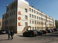 neighbour house: st. Sovetskaya, house 4. governing bodies