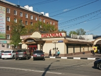 Balashikha, shopping center ПИРАМИДА, Sovetskaya st, house 10А