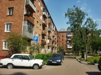 Balashikha, Sovetskaya st, house 11. Apartment house