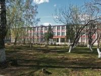 Balashikha, 学校 №3, Sovetskaya st, 房屋 17