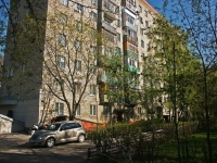 neighbour house: st. Sovetskaya, house 21. Apartment house