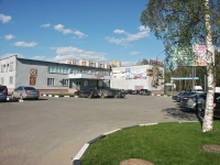 neighbour house: st. Sovetskaya, house 23. sports club Фаворит