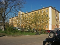 neighbour house: st. Sovetskaya, house 32. governing bodies