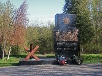 Балашиха, памятник Защитникам Отечестваулица Советская, памятник Защитникам Отечества