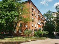 neighbour house: st. Krupskoy, house 9. Apartment house