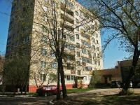 neighbour house: st. Krupskoy, house 10. Apartment house